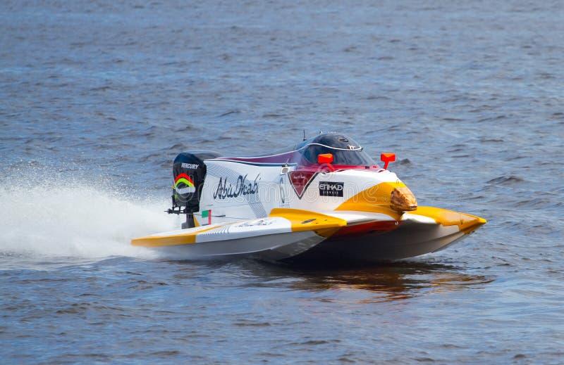 Grand Prix Formula 1 H2O World Championship royalty free stock photos
