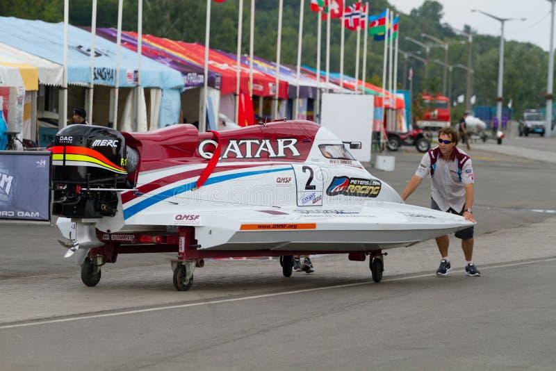 Grand Prix Formula 1 H2O World stock photo
