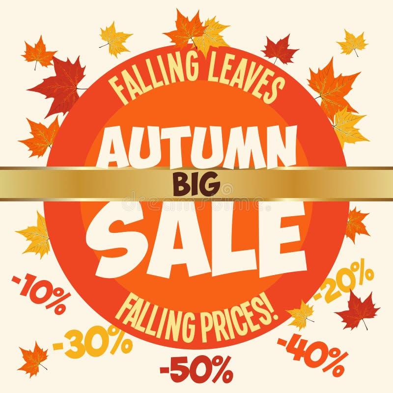 Grande affiche de vente d'automne illustration de vecteur