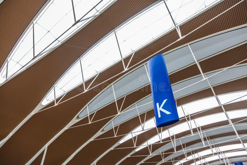 Grande architettura artistica del tetto dell'aeroporto di Shanghai Pudong immagine stock
