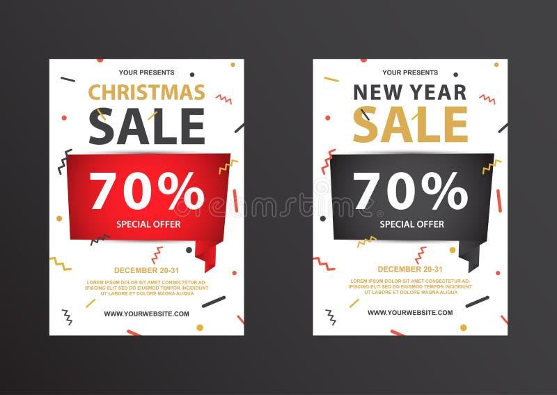 Grande buono di sconto per il nuovo anno ed il Natale illustrazione vettoriale