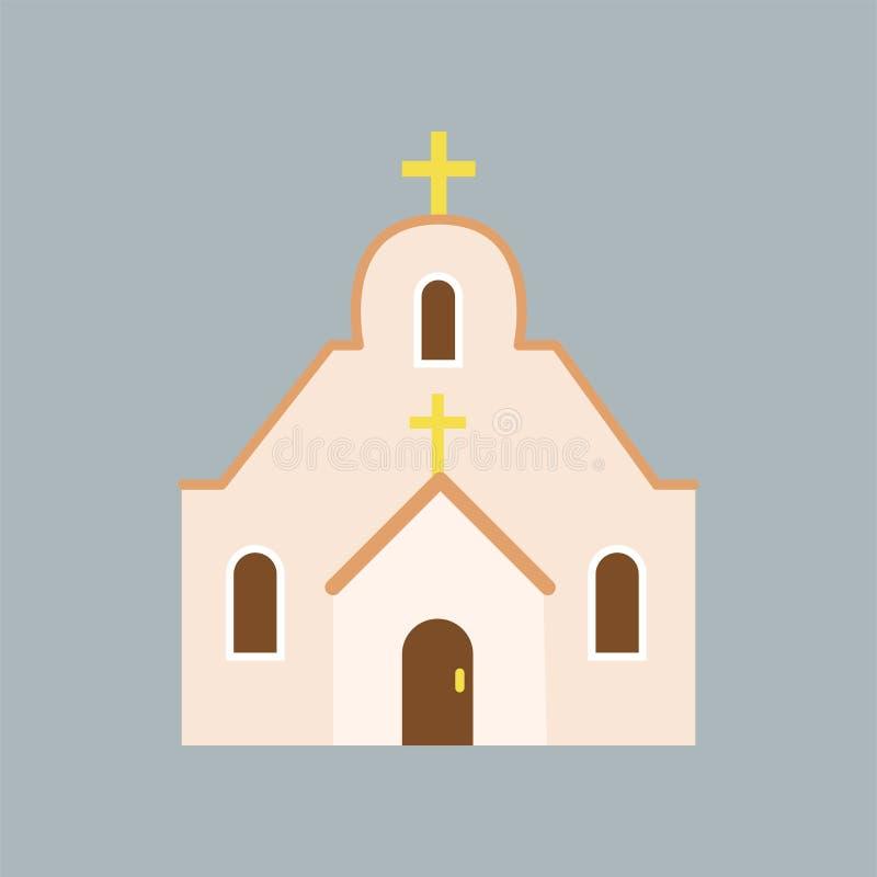 Grande catedral ortodoxo Casa de deus Igreja Católica com janelas arqueadas e cruz dourada no telhado religioso ilustração royalty free