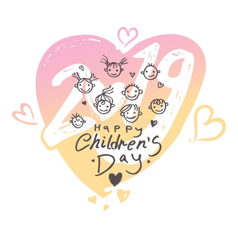 Grande cuore delicato per il giorno dei bambini Logo luminoso Ragazzi e modello sorridenti allegri delle ragazze al giorno 2019 d illustrazione vettoriale