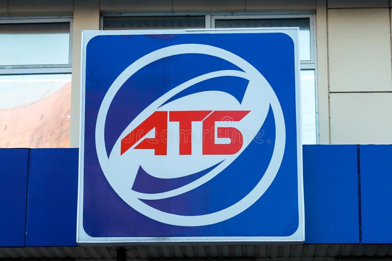 Grande enseigne bleue et rouge d'un grand supermarché ukrainien ATB, d'épicerie et de magasin de nourriture, secteur de l'aliment images stock