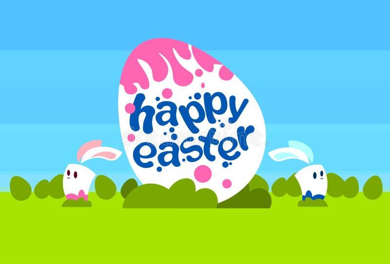 Grande erba verde dipinta di Pasqua dell'uovo di festa dei conigli del cielo blu felice di Bunny Couple Spring Natural Background illustrazione di stock