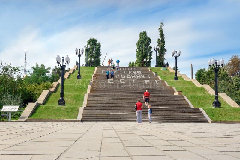 Grande escadaria em Mamayev Kurgan em Volgograd imagem de stock royalty free