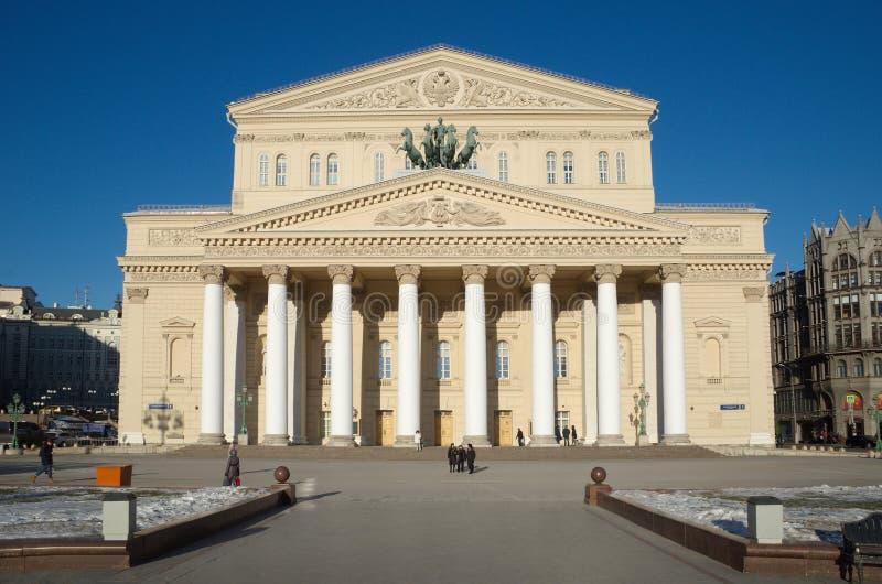 Grande magazzino centrale - TSUM, Mosca, Russia immagine stock