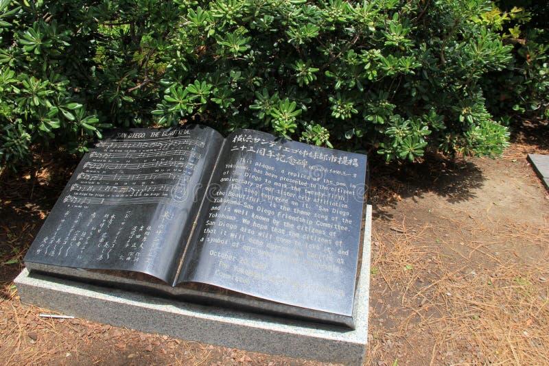 Grande memorial fora do jardim japonês da amizade, parque do balboa, San Diego, Califórnia, 2016 fotografia de stock