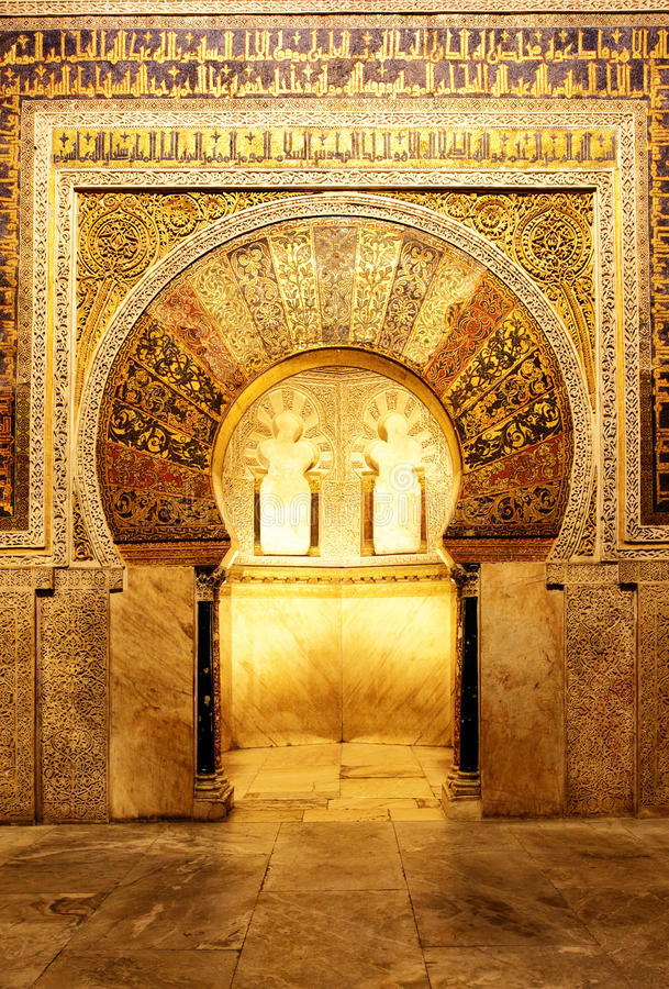 Mezquita fotografia de stock
