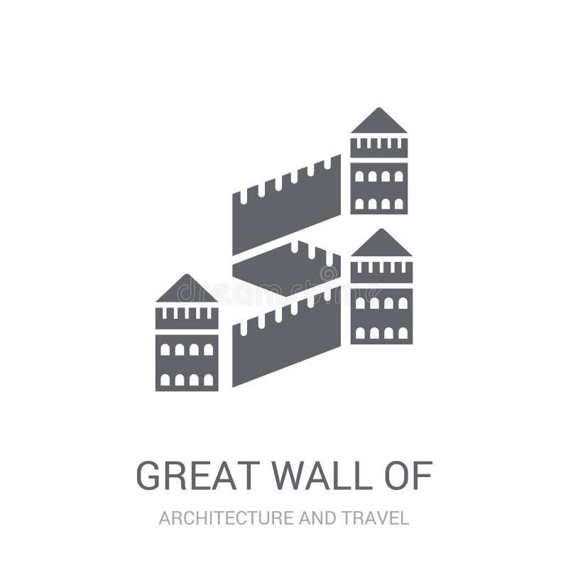 Grande Muraille d'icône de la Chine  illustration libre de droits