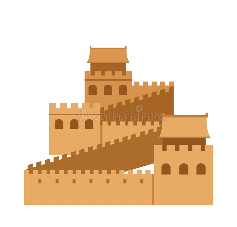 Grande Muraille de la Chine illustration stock