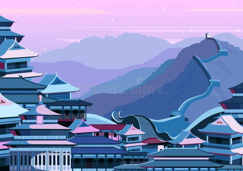 Grande Muraille de la Chine avec des bâtiments illustration de vecteur