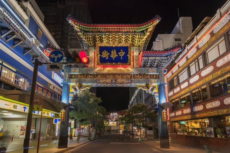 Grande portale cinese blu attraverso cui il sole aumenta di cui prot fotografia stock libera da diritti