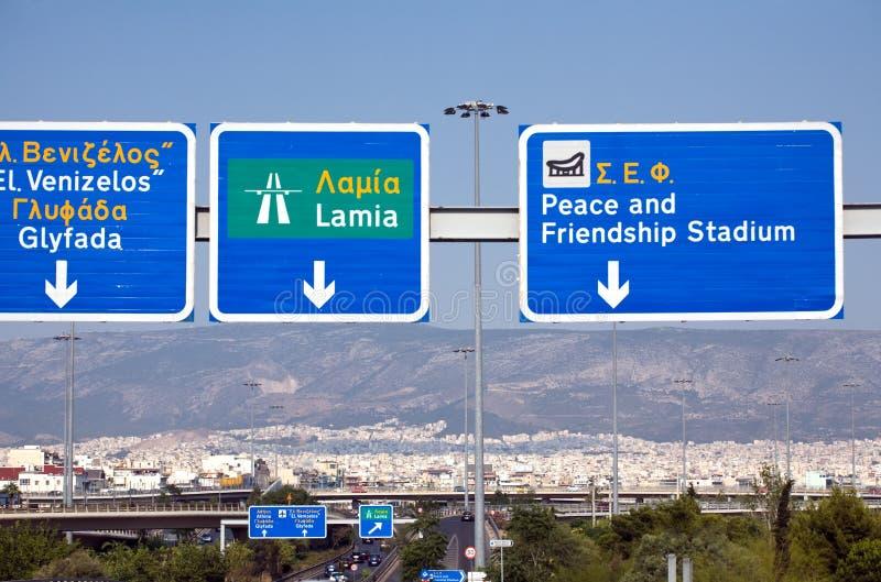 Grande route à Athènes, Grèce photos libres de droits