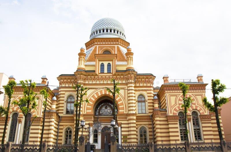 St Petersburg, sinagoga fotografia stock libera da diritti