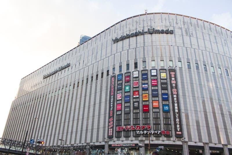 Grandes almacenes de Yodobashi imágenes de archivo libres de regalías