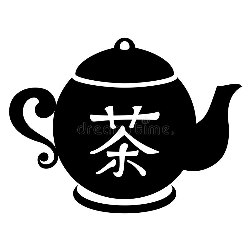 Graphisme de thé illustration de vecteur