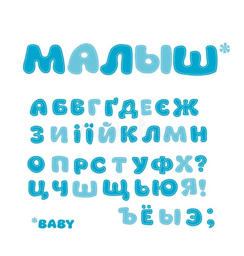 Grappig alfabet voor kinderen royalty-vrije illustratie