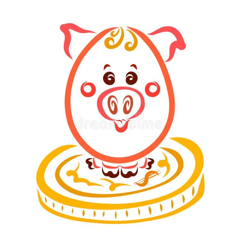 Grappige ovale varkenszitting op een groot muntstuk vector illustratie