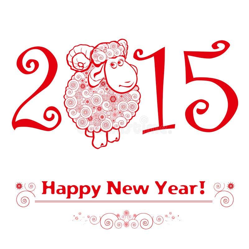 Grappige schapen op witte achtergrond stock illustratie