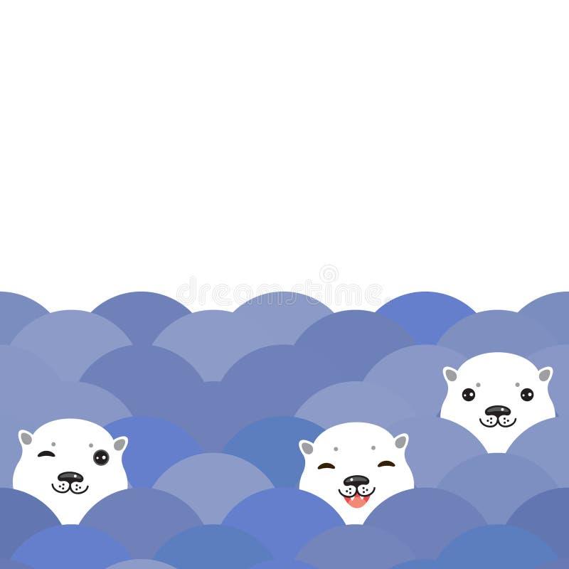 Grappige witte Ijsbeer in blauw water, overzees golvenpatroon, achtergrond Kawaiigezichten Vector illustratie stock afbeelding