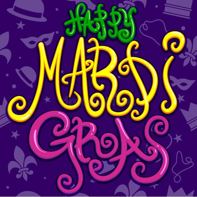gras愉快的mardi 皇族释放例证