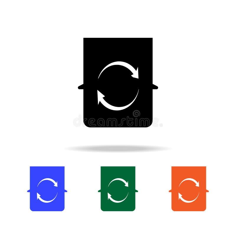 grat pudełkowata ikona Elementy prosta sieci ikona w wielo- kolorze Premii ilości graficznego projekta ikona Prosta ikona dla str ilustracja wektor