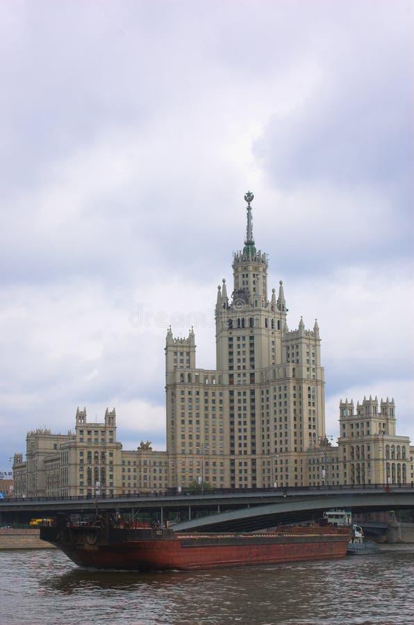 Gratte-ciel de Moscou photo libre de droits