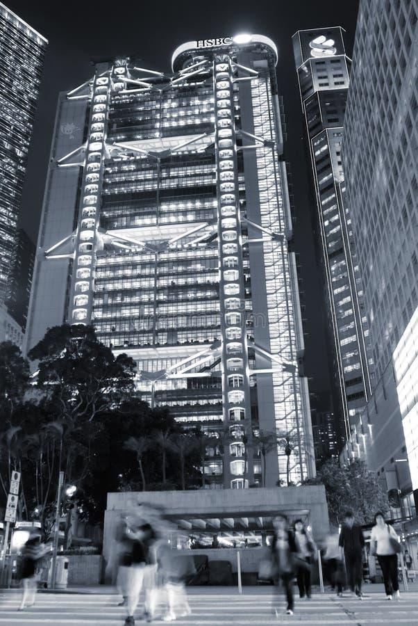Gratte-ciel et MTR à Hong Kong images libres de droits