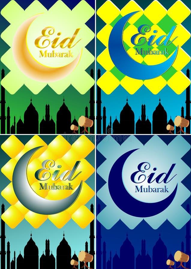 Gratulacyjna karta lub plakat Eid Mubarak ilustracja wektor