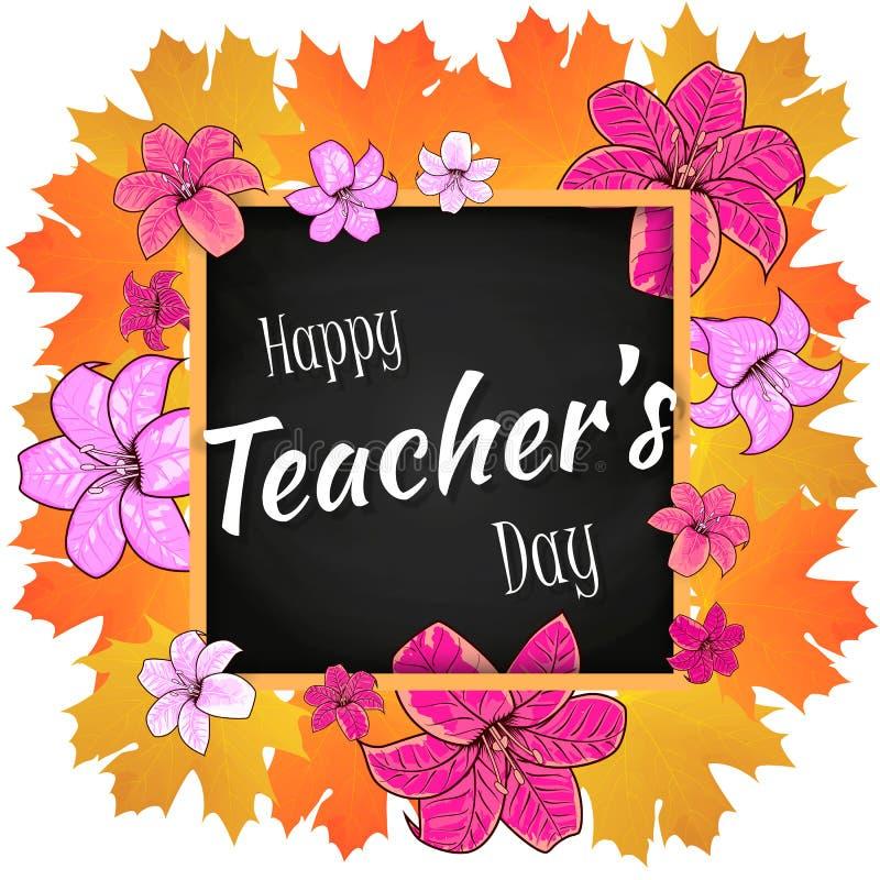 Gratulacyjny Szczęśliwy nauczyciela dzień z liśćmi, ramą i kwiat lelują -, również zwrócić corel ilustracji wektora ilustracji