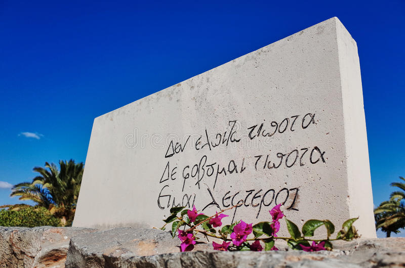 Grav av Nikos Kazantzakis royaltyfria bilder