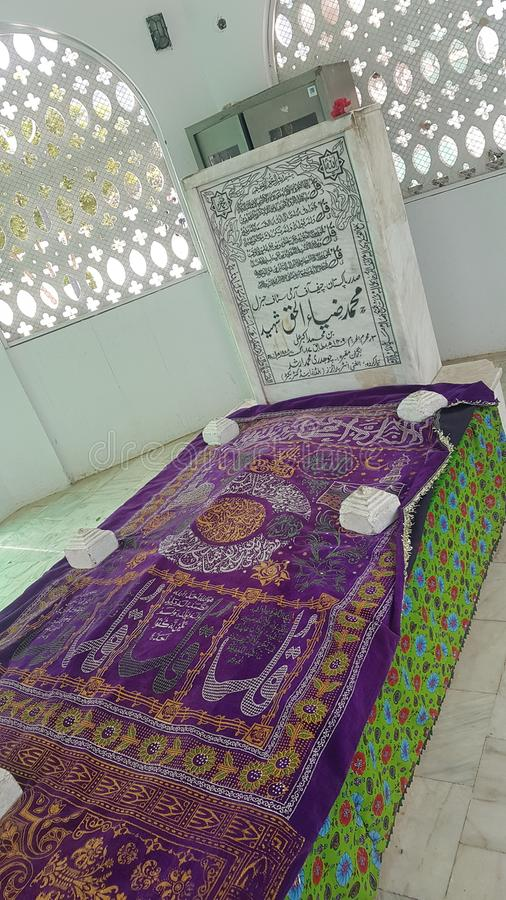 Grave of General Zia ul haq. Final destination next to Faisal Masjid Islamabad Pakistan royalty free stock photography
