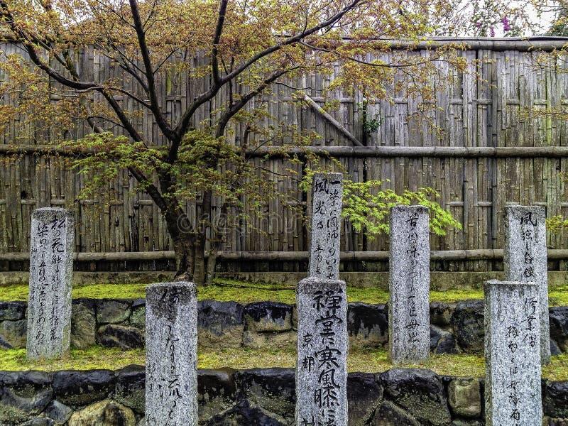 Graveer de Japanse van letters voorziende pijler van de granietsteen op sakuraboom a royalty-vrije stock fotografie