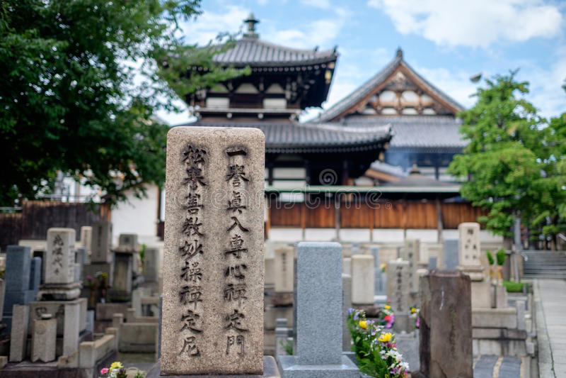 Gravesyard i den Shitennoji templet arkivbilder