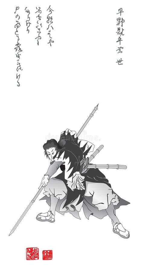Gravure met samoeraien stock illustratie