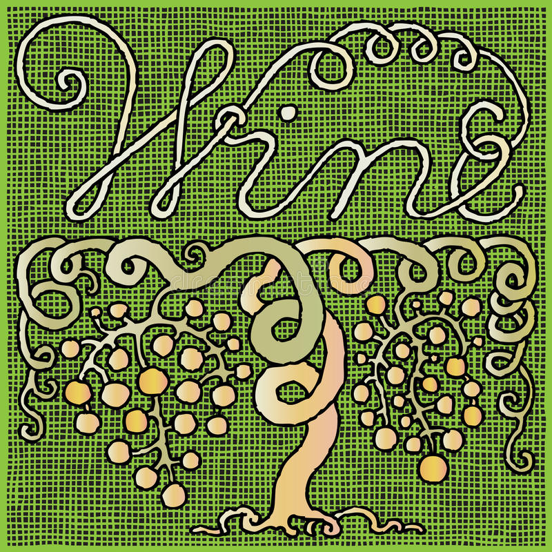Gravure sur bois de pictogramme de vin illustration stock