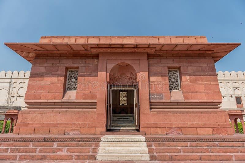 Gravvalv av dren Muhammad Iqbal Lahore, Punjab, Pakistan arkivfoto