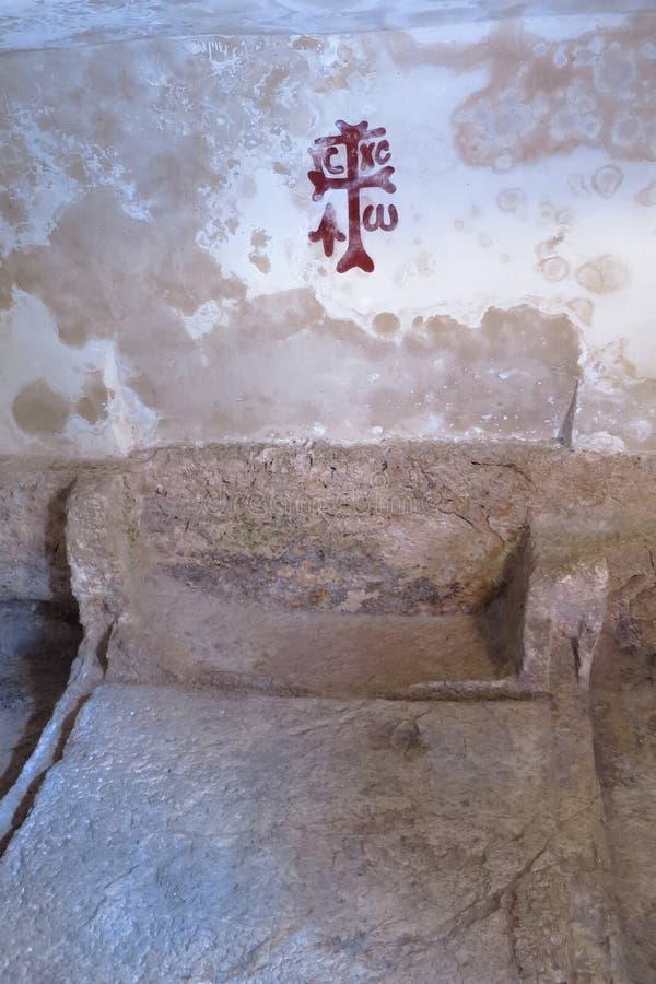 Gravvalv av Jesus - trädgårds- gravvalv - Jerusalem arkivbild