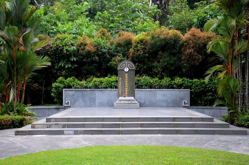 Gravvalv av Singapore den kinesiska krighjälten Lim Bo Seng i den MacRitchie behållaren arkivbild