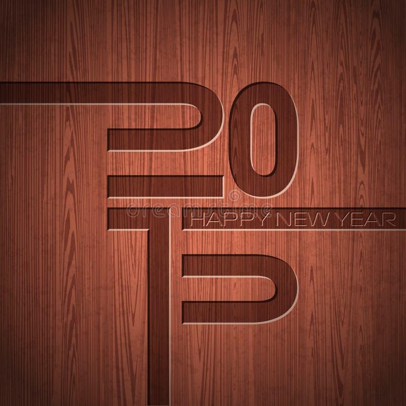 Grawerujący 2015 Szczęśliwego nowego roku typograficznych projektów na drewnianym tekstury tle ilustracja wektor
