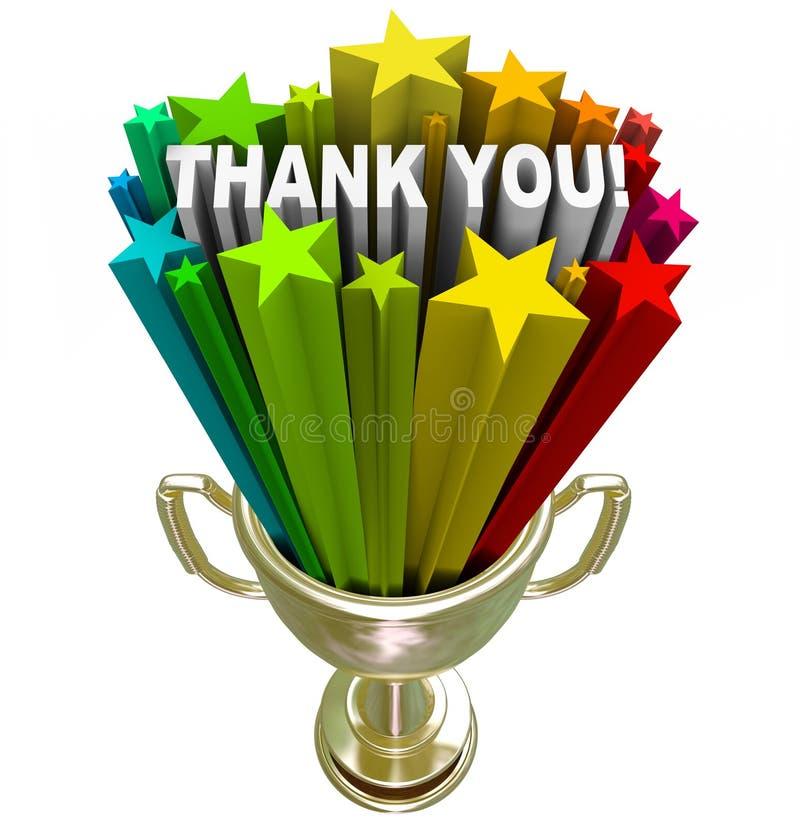 Grazie apprezzamento del riconoscimento del trofeo di Job Efforts illustrazione di stock
