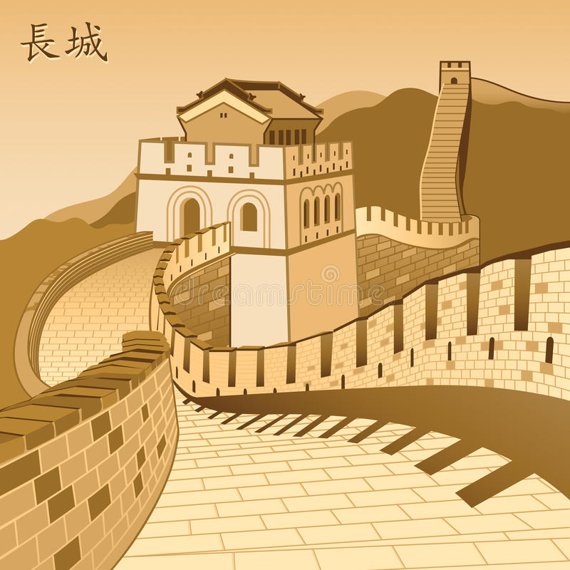 Great Chinese Wall royalty free illustration