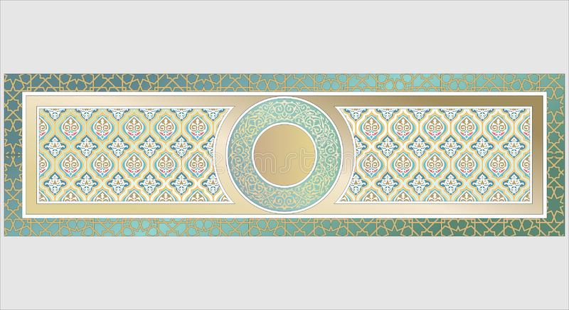 GREAT COMPLEX ISLAMIC ORNAMENT ON THE GREEN BACKGROUND royalty free illustration