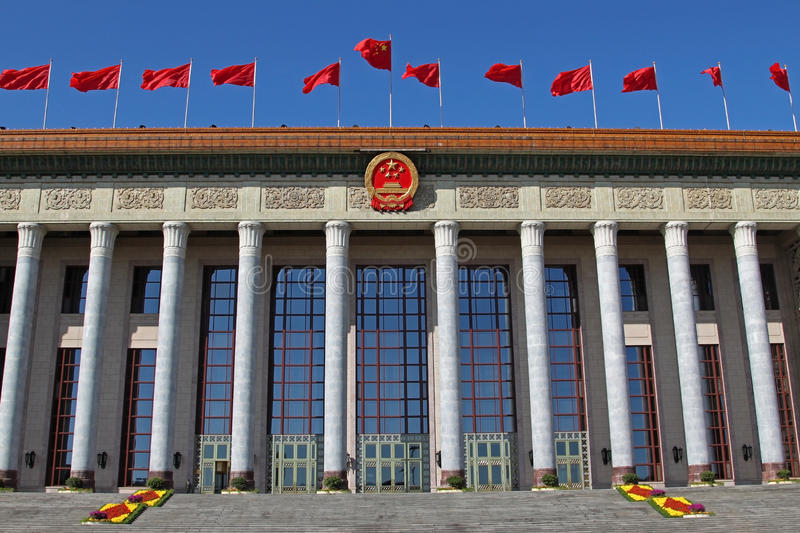 Great Hall of the People stock photos