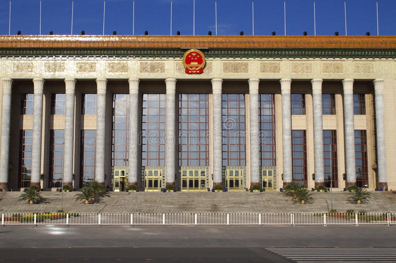 The Great Hall of the People. Beijing, the People's Republic of China royalty free stock photo
