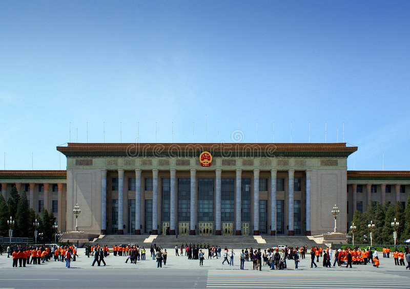Great hall of the people royalty free stock photography