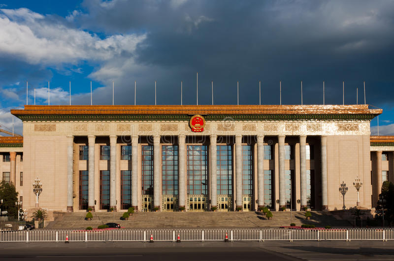 Download Great Hall Of The People, Beijing Stock Photo - Image: 19741880
