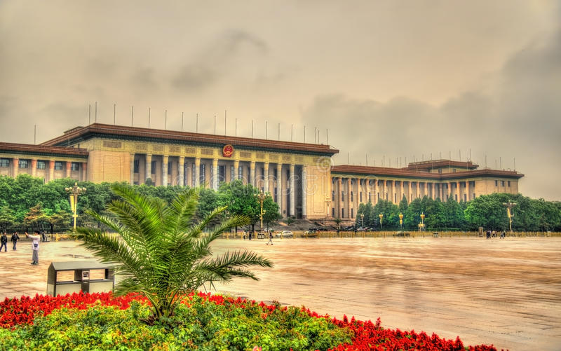 Great Hall of the People in Beijing stock photography