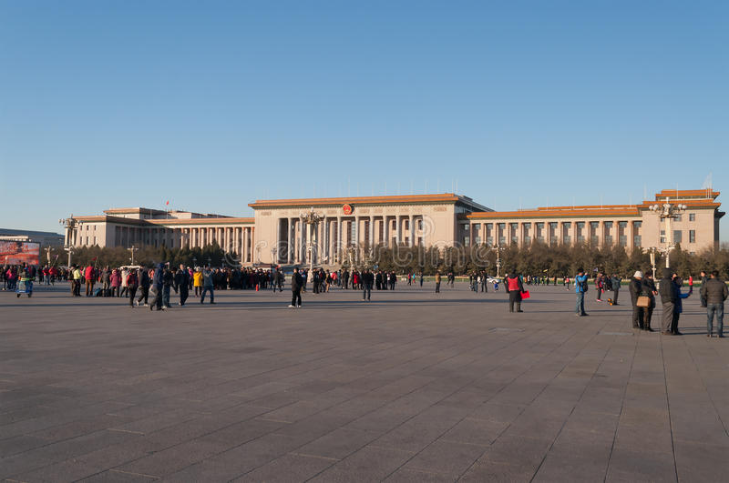 The Great Hall of the People. Beijing. China stock photography